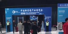 【圆满闭幕】杭州新零售产业展完美演绎智能无人零售科技