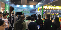 2019杭州跨境电商展——共享全球资源
