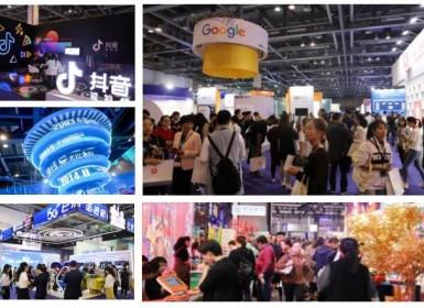 2021上海跨境电商展12月在沪盛大举办